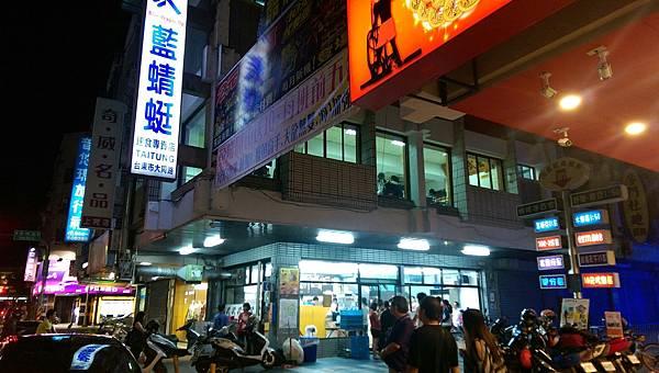 台東旅遊20170902_170904_0129.jpg