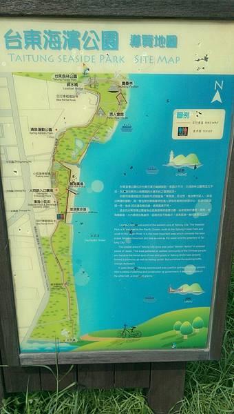 台東旅遊20170902_170904_0156.jpg