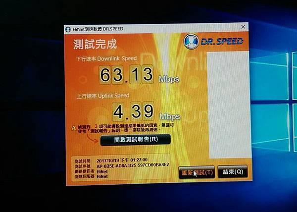 kato3c-ga- WB867D-I wifi test 1061019 d.jpg