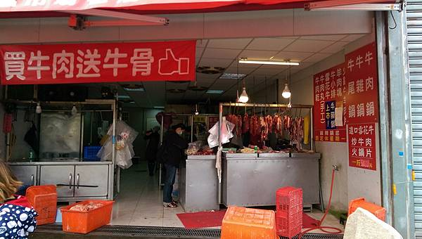 kato-beef 2.jpg
