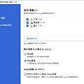 kato3c-google backup b.png