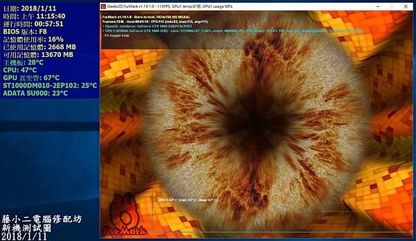 kato3c new pc test 2.jpg