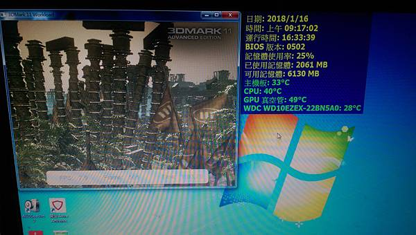 kato3c-pcrp-1070115 l.jpg