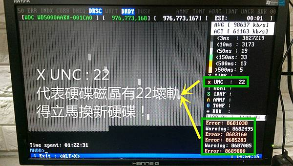 kato3c-wd error-20180123.jpg
