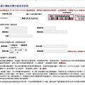 kato3c-MB registe 3-20180201.jpg