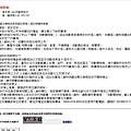 kato3c-MB registe 4-20180201.jpg
