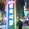kato3c-korea-20180217_004.jpg