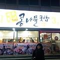kato3c-korea-20180217_013.jpg