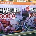kato3c-korea-20180217_014.jpg