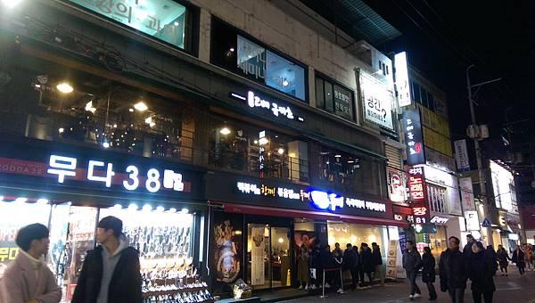 kato3c-korea-20180217_139.jpg