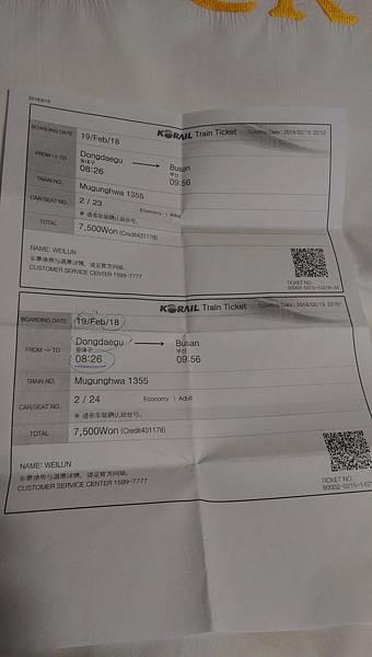 kato3c-korea-20180217_141.jpg