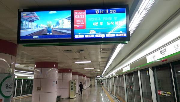 kato3c-korea-20180217_021.jpg