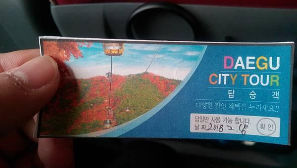 kato3c-korea-20180217_040.jpg