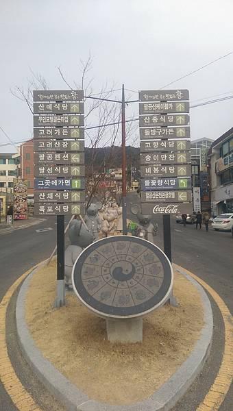 kato3c-korea-20180217_058.jpg