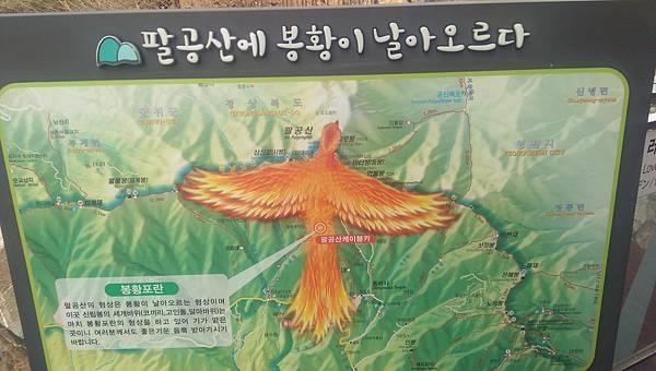 kato3c-korea-20180217_080.jpg