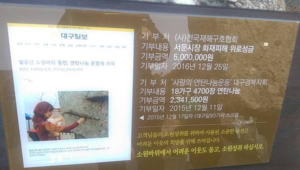 kato3c-korea-20180217_086.jpg