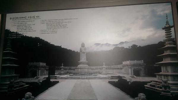 kato3c-korea-20180217_117.jpg