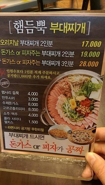 kato3c-korea-20180217_125.jpg