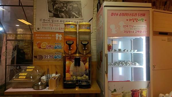 kato3c-korea-20180217_127.jpg