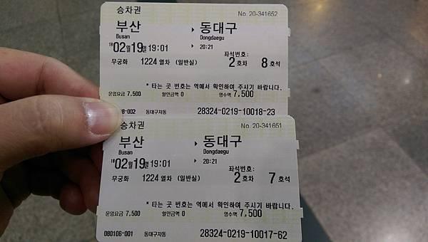 kato3c-korea-20180217_149.jpg