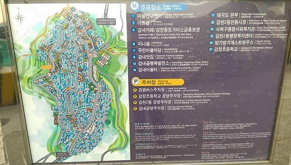 kato3c-korea-20180217_180.jpg