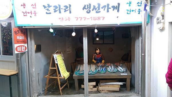kato3c-korea-20180217_192.jpg