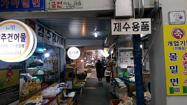 kato3c-korea-20180217_194.jpg