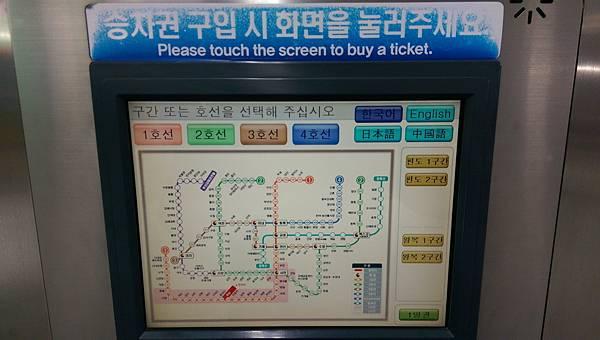 kato3c-korea-20180217_197.jpg