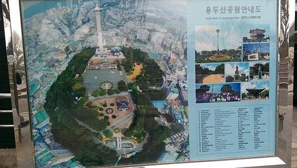 kato3c-korea-20180217_235.jpg