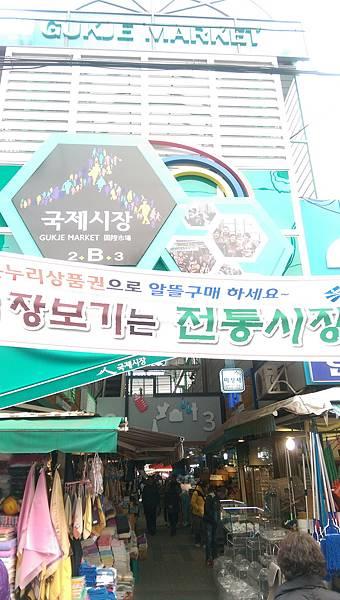 kato3c-korea-20180217_238.jpg