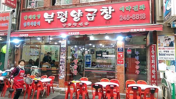 kato3c-korea-20180217_241.jpg