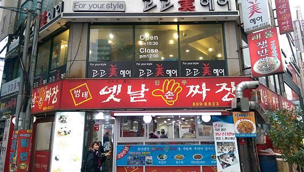 kato3c-korea-20180217_246.jpg