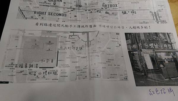 kato3c-korea-20180217_253.jpg