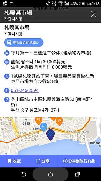 kato3c-korea-20180217_04.png