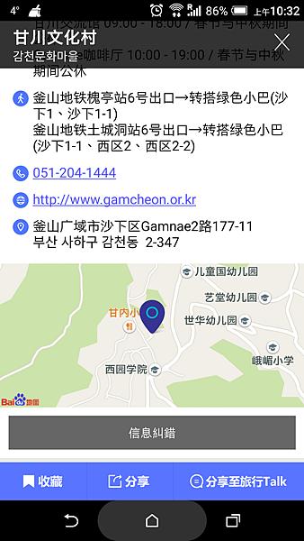 kato3c-korea-20180217_03.png