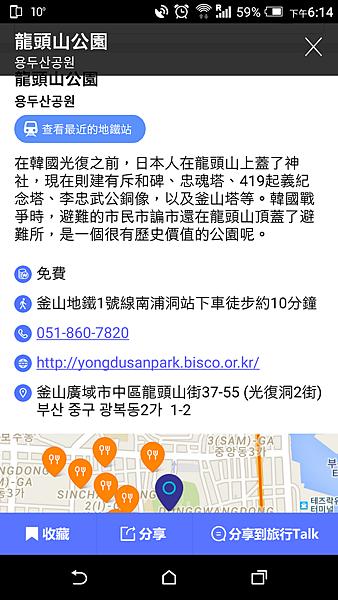 kato3c-korea-20180217_06.png