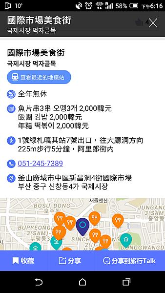 kato3c-korea-20180217_07.png