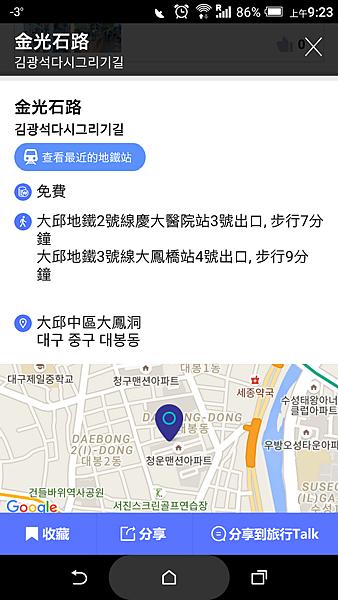kato3c-korea-20180217_08.png