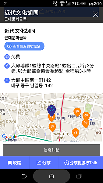 kato3c-korea-20180217_09.png