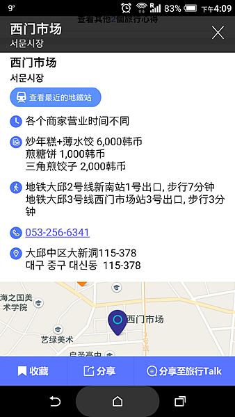 kato3c-korea-20180217_10.png