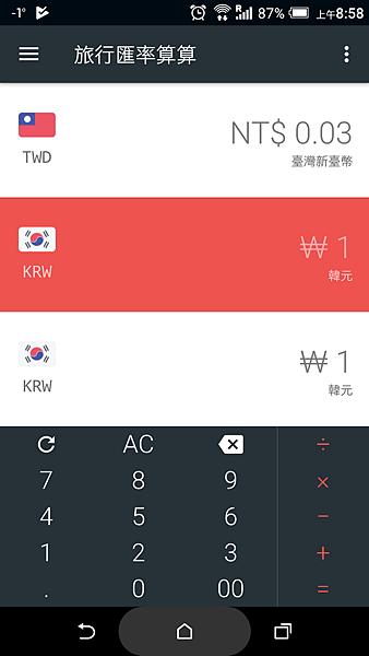 kato3c-korea-20180217_02.png