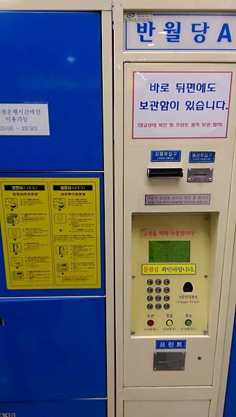 kato3c-korea-20180217_262.jpg
