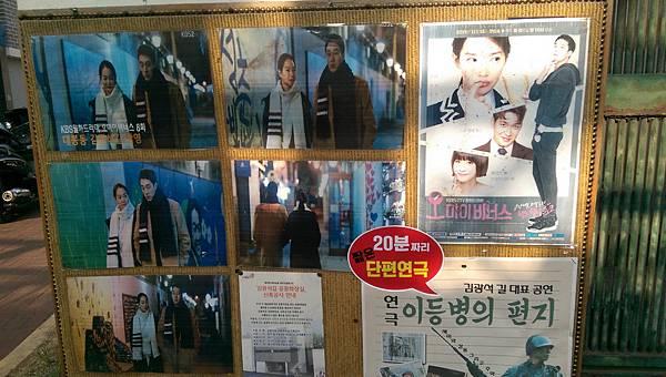 kato3c-korea-20180217_268.jpg