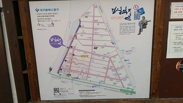 kato3c-korea-20180217_285.jpg