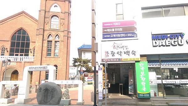 kato3c-korea-20180217_327.jpg