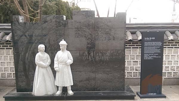kato3c-korea-20180217_329.jpg
