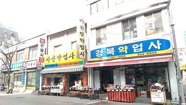 kato3c-korea-20180217_344.jpg