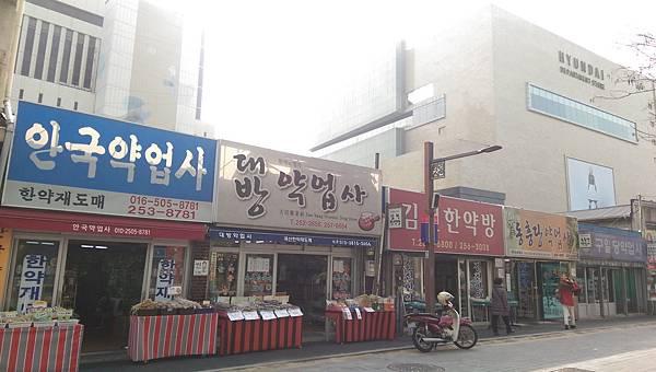 kato3c-korea-20180217_352.jpg