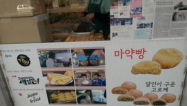 kato3c-korea-20180217_358.jpg
