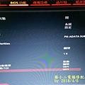 kato3c-h300 bios  set legacy 20180406 c.jpg